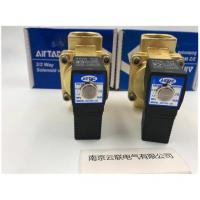 Buy cheap Airtac Solenoid Valve 2W25 from wholesalers