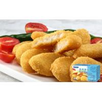 Buy cheap Dory fish cube from wholesalers