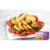 Buy cheap Golden cuttlefish from wholesalers