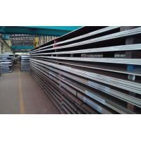 Buy cheap Shipbuilding and Offshore platform Steel plate from wholesalers