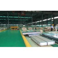 Buy cheap JIS G4305 cold rolled stainless steel plates/sheets/strips/coils from wholesalers