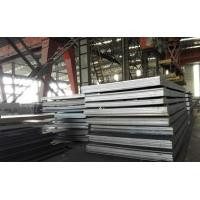 Buy cheap Wear Resistance Steels & Abrasion resistant steel plate from wholesalers