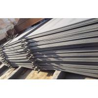 Buy cheap Clad steel plate from wholesalers