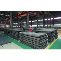 Buy cheap Automobile structure steel plate from wholesalers