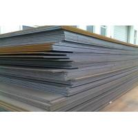 Buy cheap Weather Resistant Steel Plate from wholesalers