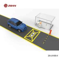 Buy cheap Under Vehicle Inspection System ZA-UVSS-II from wholesalers