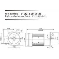 Buy cheap 0.55kw Vertical Gear Motor from wholesalers