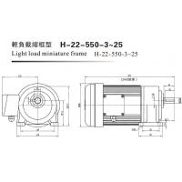 Buy cheap 0.55kw Horizontal Gear Motor from wholesalers