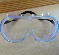 Buy cheap Protective Goggles from wholesalers