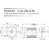 Buy cheap 0.75kw Vertical Gear Motor from wholesalers