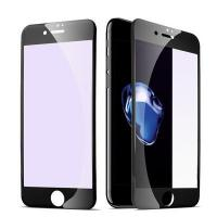 Buy cheap iPhone 7/8 3D anti-blue Tempered Glass from wholesalers