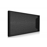 Buy cheap LED grid display RYJ-MT10 from wholesalers