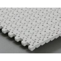 Buy cheap S.12-406Perforated flat top from wholesalers