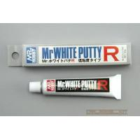 Buy cheap Mr.White Putty - Gunze from wholesalers