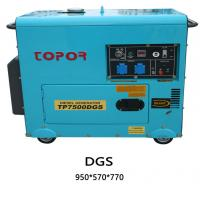 Buy cheap TP7500DGS 188F POWER 6KW Silent Diesel Generator from wholesalers