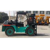 Buy cheap All-terrain Forklift CPCY-30 from wholesalers