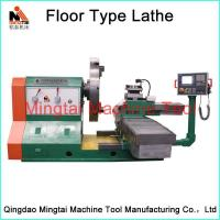 Buy cheap Large Floor Type CNC Lathe from wholesalers