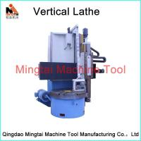 Buy cheap Vertical Lathe with Single Column from wholesalers