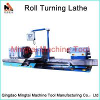 Buy cheap Heavy Duty Roll Turning Lathe With PLC product