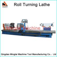 Buy cheap Roll CNC Lathe from wholesalers