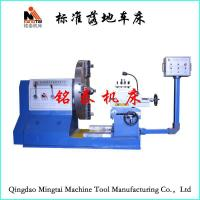Buy cheap Standard Large Floor Type Lathe from wholesalers