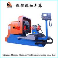 Buy cheap Large End Face CNC Lathe from wholesalers