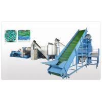 Buy cheap PET Bottles Washing Recycling Line from wholesalers