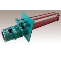 Buy cheap Fluorine-butterfly pump from wholesalers