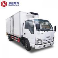 Buy cheap Foton small refrigerated trucks mini refrigerated van truck for sale from wholesalers