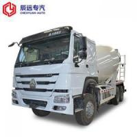 Buy cheap 3-5cbm small concrete mixer truck cement truck for sale from wholesalers