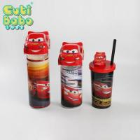Buy cheap FX8012 / FX8013 Cartoon Drinking Cup / Cartoon Water Cup from wholesalers