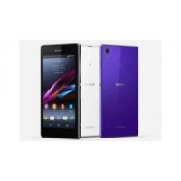 Buy cheap Sony Xperia Z1 from wholesalers