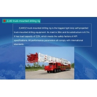 Buy cheap Series of Drilling Rig and Workover Equipment from wholesalers