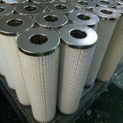 Buy cheap Coalescer compressed air filter MDC1001SU from wholesalers