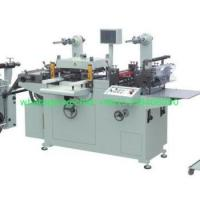 Wholesale LC-350B Automatic Mobile Screen Protector Die Cutting Machine PVC,film,mylar,copper foi from china suppliers