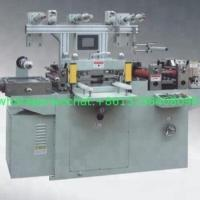 Wholesale LC-350BII/LC-450BII Automatic die cutting machine(servo transmission from china suppliers
