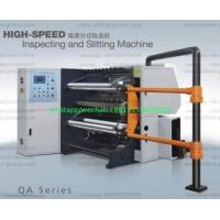 Buy cheap A-1300 High-speed Slitting and Inspection Machine(strobe slight online) check, rewind product