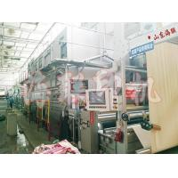 Buy cheap HL050 Desizing Scouring and Bleaching from wholesalers