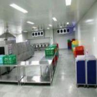 Buy cheap Cold Storage Equpiment from wholesalers
