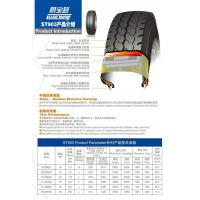 All steel radial tire series ST903
