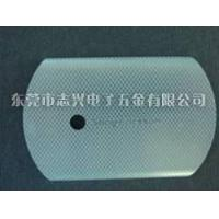 Buy cheap Treatment for surface SONY Ericsson Mobile phone shell from wholesalers