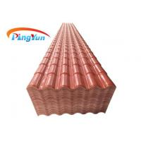 Buy cheap Composite Roof Sheets from wholesalers
