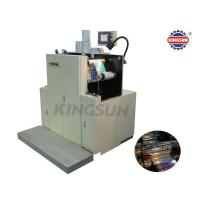 Buy cheap KLJ-250/400 Laser Holographic Label Equidistant Embossing Machine from wholesalers