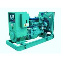 Wholesale Cummins diesel generator set from china suppliers