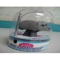 Buy cheap Cat Toys from wholesalers