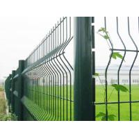 Buy cheap Welded wire mesh series Product  Fence netting from wholesalers