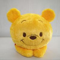 Buy cheap Brand plush toys Lie prone posture winnie the pooh from wholesalers