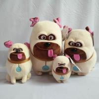 Buy cheap Brand plush toys Starling dog from wholesalers