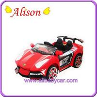 Buy cheap C02007 Rc model toy car for kids Ride On Car from wholesalers