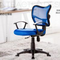 Buy cheap Meeting and Learning Low price Mesh office chair/computer chair/staff chair from wholesalers